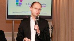 Яценюк: «Регионалы» будут поддерживать беспартийных кандидатов в мажоритарных округах