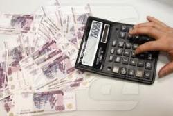 В России финансовая паника