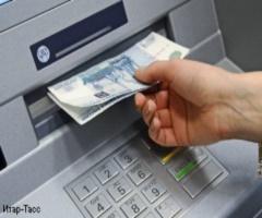 Защитим финансы от мошенников
