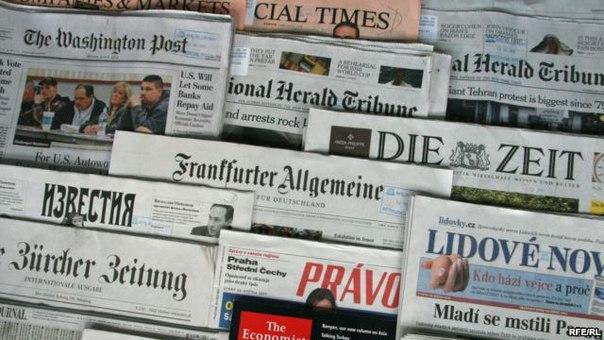 Обзор американской прессы за последних три дня