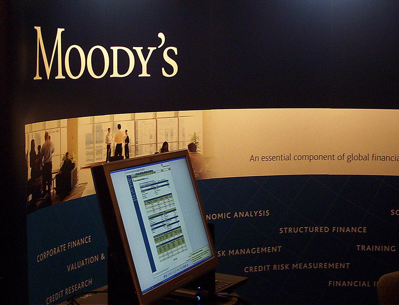 Moody's понизило рейтинги Mitsubishi Corp.