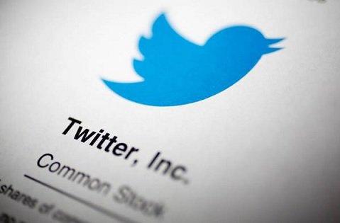 Компания Twitter Inc. сократила убыток на 23%