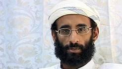 Кто теперь террорист №1
