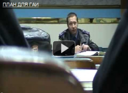 Глава МВД утверждает, что ГАИшники извращают его задачи