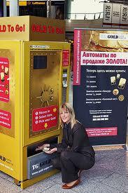 Сбербанк будет продавать золото через золотоматы (ФОТО)