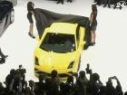 На Парижском автошоу представили новейшие спорткары