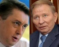 Очной ставки Кучмы и Мельниченко не будет