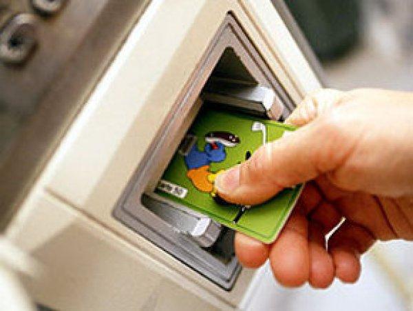 Взломав банкомат, похитители вынесли из него полмиллиона гривен.