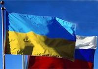 Украина, Таможенный союз и ЕС -  чем закончится дело?