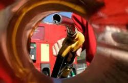 Бензин можно купить через интернет