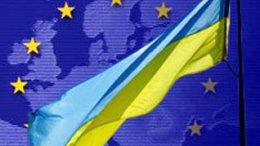 В администрации президента планируют договориться об ассоциации с ЕС до конца года