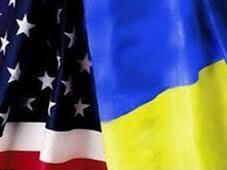 Соединенные Штаты напомнили Украине об обязательствах