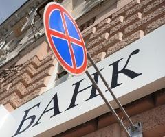Крымская ловушка для банков России