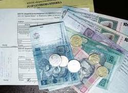 Получателей субсидий обязали сообщать о продаже жилья