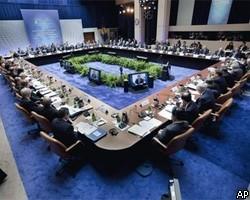 G20: Мировая экономика восстанавливается, но риски ее падения сохраняются