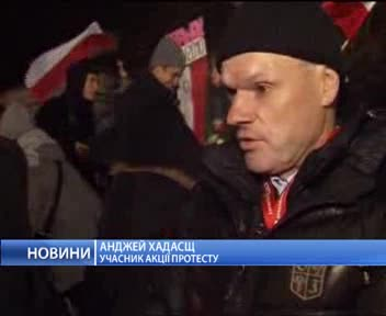 Польская оппозиция выступила против евроинтеграции
