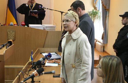 Выездной суд над Тимошенко перенесли на завтра, - источник