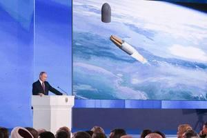 Биткоин - террористическая и политическая угроза России. Теневая экономика