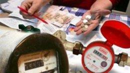 Эксперт: Провластные компании скупят теплокоммунэнерго