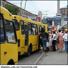 Стоимость маршруток может подняться до 6 грн