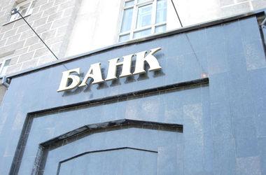 Банки Украины нуждаются в 170 миллиардах