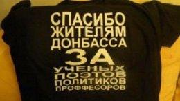 На матче «Динамо»-«Шахтер» болельщики устроят очередной перформанс