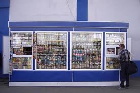 В киосках запретили продавать пиво и сигареты