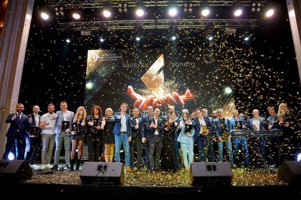 CreditPlus другий рік поспіль отримує перемогу в номінації — FinAwards 2021