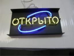 рекламные вывески, Киев