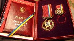 Бывшие министры чрезвычайных ситуаций получили ордены от президента