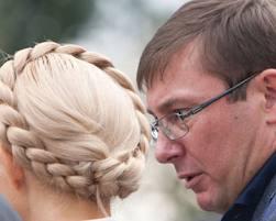 Тимошенко и Луценко разошлись в стратегии