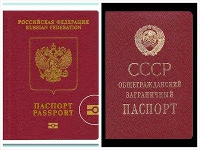 Россия отменяет выезд за границу для некоторых категорий граждан, в перспективе – отмена двойного гражданства