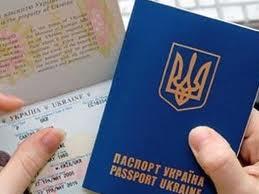 Украинцы будут ездить в Европу без виз