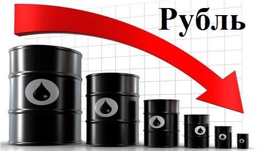 Нефть и рубль могут понести потери