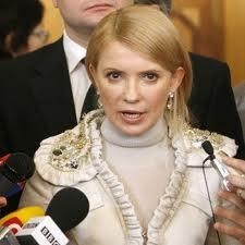 Тимошенко стала ОБВИНЯЕМОЙ