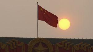ЦБ Китая предоставит иностранным инвесторам более широкий доступ к финансовым услугам