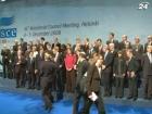 Сегодня Украина официально становится главой ОБСЕ