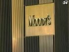 Moody's снизило рейтинги 2 европейских фондов