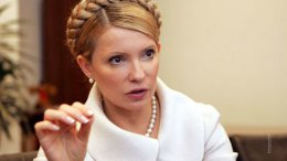 Кабмин сравнил уголовное дело против Тимошенко с делом против экс-премьера Исландии