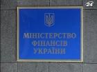 «Ощадбанк» и «Укрексимбанк» - лидеры по скупке ОВГЗ