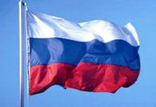 Инфляция в России с начала года достигла 7 %