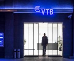 Чистая прибыль ВТБ упала в 40 раз