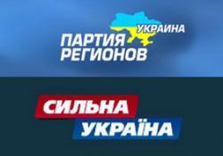 Зачем Тигипко сливается с Партией регионов?