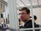 Луценко жалуется, что из него хотят «сделать инвалида»