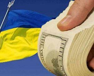 О сокращении государственном долга Украины в 2018 году