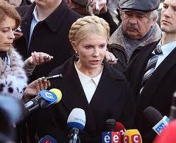 ГПУ взяла с Тимошенко повторную подписку о невыезде