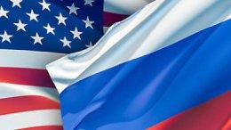 МИД России ответил на список Магнитского в США взаимностью