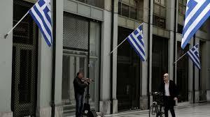 Рейтинг Греции повышен впервые с 2015 года
