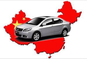 Авторынок Китая представлен американскими и немецкими брендами