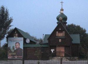Церковь уличили в массовой агитации